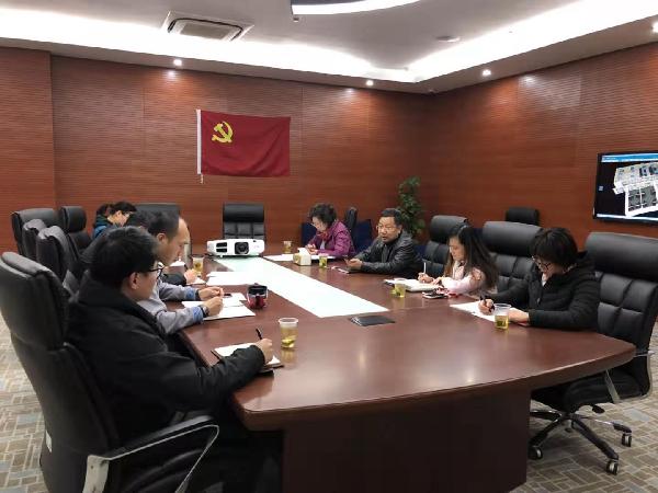 机关第九党支部召开学习贯...